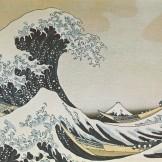 Katsushika Hokusai 'The Great Wave off Kanagawa' 1831