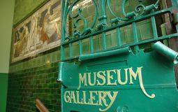 About the Museum