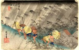 The 53 Stations of the Tokaido Road by Utagawa Hiroshige Exhibition