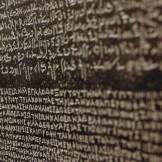 Copy of Rosetta Stone