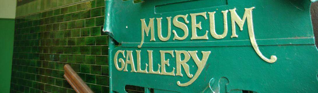 Entrance to Blackburn Museum